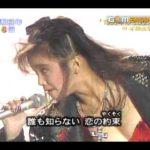 本田美奈子・1986年のマリリン