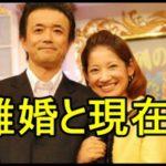 【衝撃】大渕愛子の旦那・金山一彦と芳本美代子の離婚原因と現在がやばいwww
