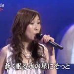 森口博子 水の星へ愛をこめて (2015年11月)