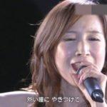 森口博子 ETERNAL WIND~ほほえみは光る風の中~2015ver. (2016年5月)
