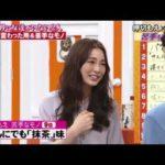 ごきげんよう 押切もえ、ミムラ 7月27日[720p] part 2