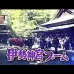 """委員会 01 『 普通じゃない!? """" 今の若者の SNS の使い方 """" 』 【2013.10.20】"""
