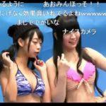 りゅうあ&青山ひかる 水着撮影大会!