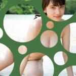【閲覧注意】一瞬、裸かと思ってしまう都丸紗也華 水玉コラ画像集