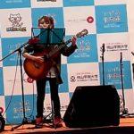 早瀬愛夢 2015 11 3 いずみ音楽祭