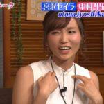 吉木りさ「マジで好きなのは博多大吉先生」と生放送で告白|オトナ女子会【AbemaTV】