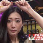 壇蜜のリアクションが可愛すぎワロタwサンデー・ジャポン2016.05.15(日)