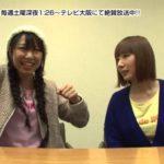 小泉エリの壇蜜 講座。 エリと早希のノリトーク!!#34