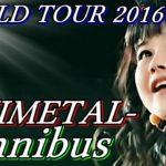 【yuimetal only】BABYMETAL WORLD TOUR 2016 Omnibus. (yuimetal総集編)