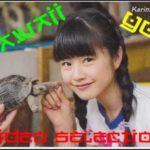 Kawaii YuiMetal ^_^ BABYMETAL 2015