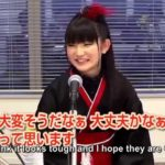 BABYMETAL SU-METAL Interview (English Subs)