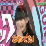 Knowing Nakamoto Suzuka aka SU-METAL ♡