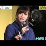 [SubEspañol] Airi Suzuki de C-ute habla sobre Su-metal y Tokyo Dome