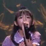Suzuka Nakamoto – Asu e no Tobira (2008) [Su-Metal en BABYMETAL] Audio HQ