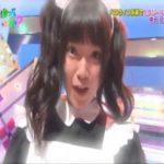 Knowing Nakamoto Himeka (Su-metal´s elder sister) aka HIMETAN ♡