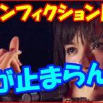 【BABYMETAL】Su-METALのザ・ノンフィクション 【海外の反応】