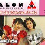 (百田夏菜子 出演)AVALON 2016年6月6日