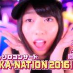 佐々木彩夏 AYAKA-NATION2016 あーりん