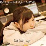 20160612 オールナイトニッポンR Catch up 有安杏果