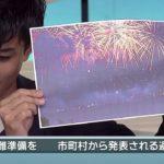 マチコミ 2016.8.22 有安杏果(ももいろクローバーZ)