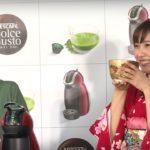 佐野ひなこ、「宇治抹茶」の感想は「分かんないけど深い」西川史子も苦笑い 「ネスカフェ ドルチェ グスト 宇治抹茶屋」オープニング記念セレモニー2
