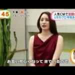 めざましテレビ 2015 03 24 注目の女優 早見あかり 人気CMに大抜てき!!