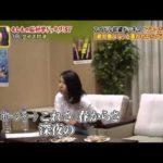 【ドッキリ】アイドル欲望どっきり 小島瑠璃子