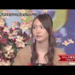 ひみつの嵐ちゃん!100819 ep101 (VIP ROOM 新垣結衣)