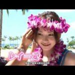 新垣結衣のハワイ旅行☆ガッキー花火を見れて大感激!!