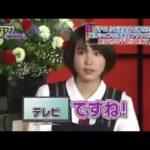 岡村隆史さんは新垣結衣さんに惚れているのですか?