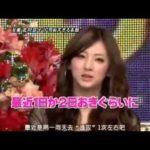 10 03 11 ひみつの嵐ちゃん!(VIP ROOM 北川景子/人体模特)