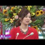 笑っていいとも 北川景子がテレフォンショッキング出演 20131010 テレフォン Keiko Kitagawa Waratte Iitomo