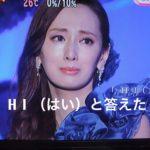 北川景子さんDAIGOの[KSK]に[HI]と涙ながらに答えた:DAIGO自ら作詞作曲した曲で2度目のプロポーズ