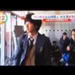 映画『一週間フレンズ』 山崎賢人&川口春奈のW主演 大人気コミック実写化