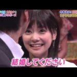 【衝撃】倉科カナの整形・豊胸疑惑を検証!幼少期から変わっていなくて劣化もなし!【動画】