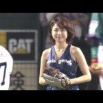 【高画質】 中村静香さん 始球式