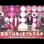 ひみつの嵐ちゃん!2012.11.22 井上 真央 | Himitsu no Arashi chan 121122 Inoue Mao