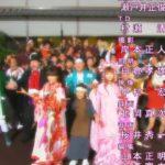 あんみつ姫2 ED 主題歌 ダイアモンド 井上真央 720p HD