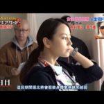整人大賽 – 拍攝現場發生靈異事件 堀北真希 高梨臨 木村多江 菜菜緒 part 2