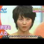 071107 Cartoon KAT TUN「ゲストは堀北真希さん 后编」
