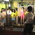 ゆうゆのクイズでGo!Go!イベント in 池袋ロサ会館(1991年8月2日)