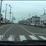 2008年 浜中市街~霧多布温泉 ゆうゆ 【車載動画】