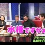 志村けん&柳ジョージ&渡辺徹&島崎和歌子トーク