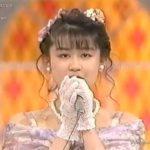 【HD】 田村英里子/Domino (1990年)