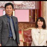"""明石家さんま""""共演NG""""田村英里子と24年ぶり再会。「誰も知らない明石家さんま 初のロングインタビューで解禁!」"""