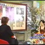 宮沢りえ 上沼恵美子とトーク