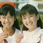 不二家 キットカット CM 宮沢りえ&後藤久美子
