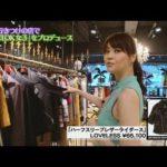 """観月ありさが""""見た目OK女子""""をプロデュース!【キャサリン13世】"""