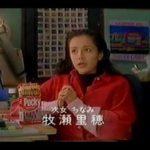 グリコ ポッキー四姉妹物語CM【牧瀬里穂 今村雅美 】1994 江崎グリコ