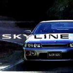 1996年頃のCM 牧瀬里穂 スカイライン 男だったら乗ってみな